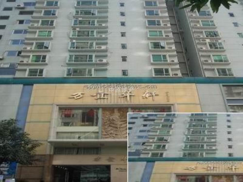 广州雅居乐花园邻居-实景图