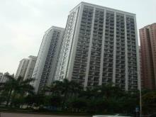 铂林国际公寓(凯蓝大厦)