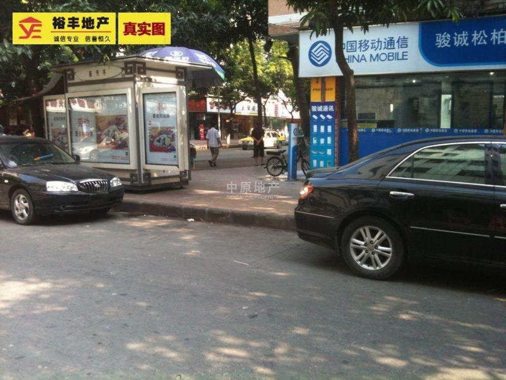 广园松柏新村散盘-实景图